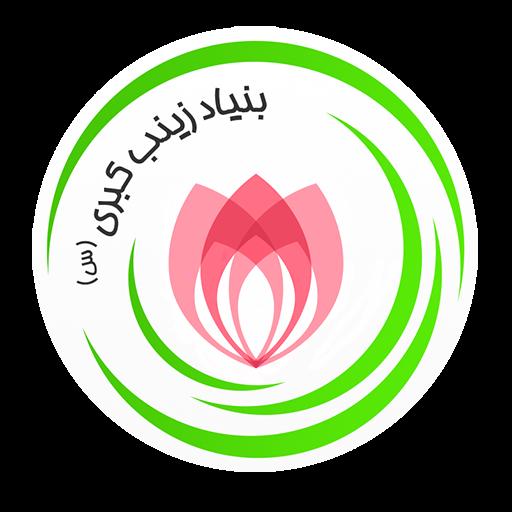main-logo خیریه